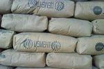 Цемент фасованный в городе Сумы