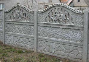 Еврозаборы бетонные купить в городе Сумы
